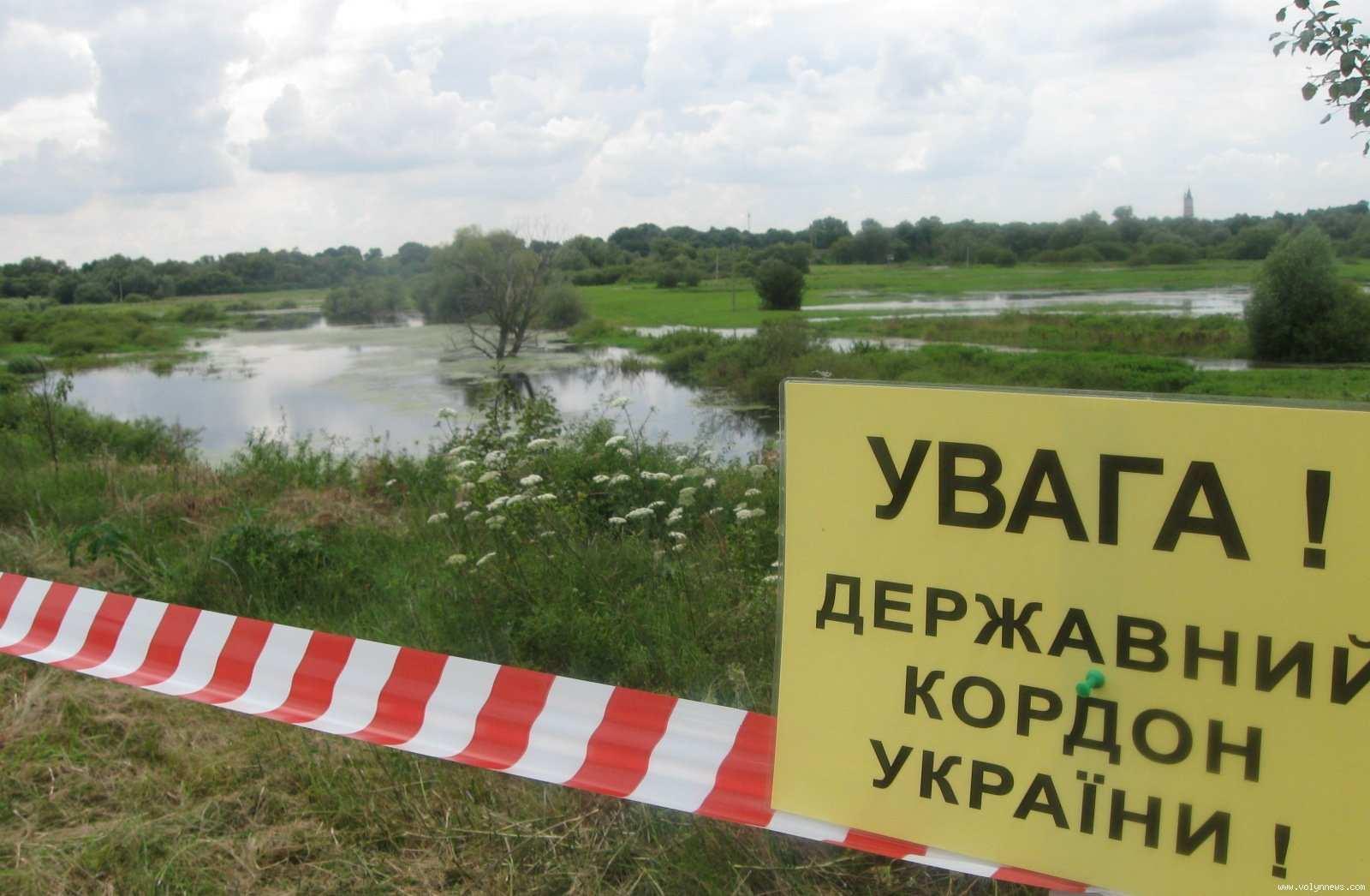 Украина обвинила похищенных спецслужбами российских военных внарушении госграницы | Русская весна