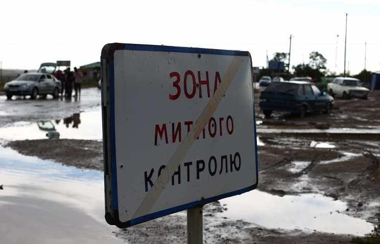 Гуманитарный геноцид: Киев ужесточает блокаду Донбасса (ФОТОРЕПОРТАЖ) | Русская весна