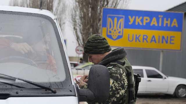 Госпогранслужба Украины разработала план по«возвращению контроля» надграницей на Донбассе | Русская весна