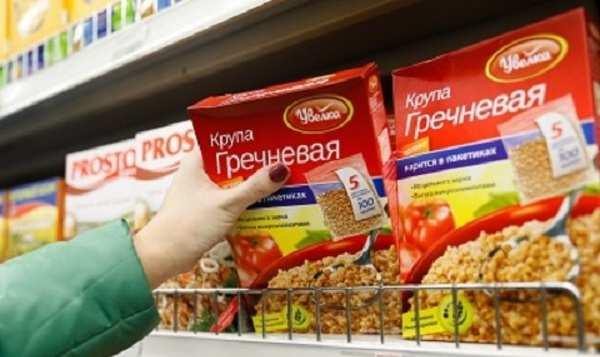 ВКиеве ограничили продажу гречки, муки исахара (ВИДЕО)   Русская весна