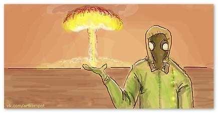 После «грязной бомбы» Турчинов задумался об «украинском ракетном щите» | Русская весна