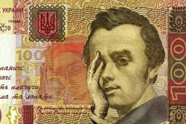 Гиперинфляция: на Украине напечатали банкноту номиналом 1000 гривен   Русская весна