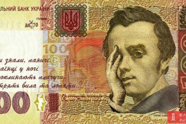 Кредиты на Украине возвращают только трусы, — СМИ Германии | Русская весна