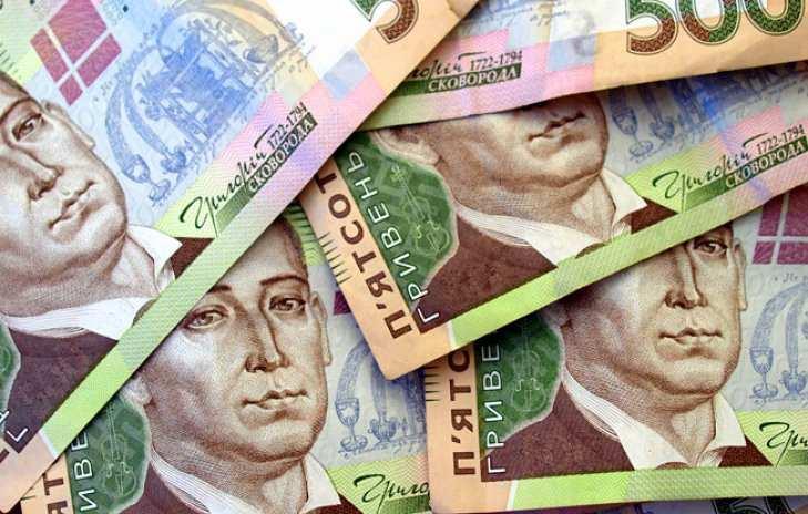 Внушительные цифры: Названа сумма, которую Украина должна выплатить в 2019 году по госдолгу   Русская весна