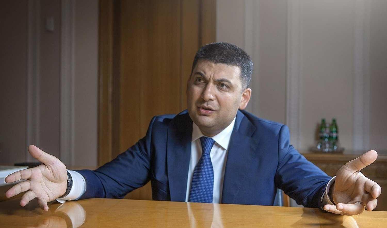 «Это диверсия против Украины», — Гройсман о ценах на сжиженный газ   Русская весна