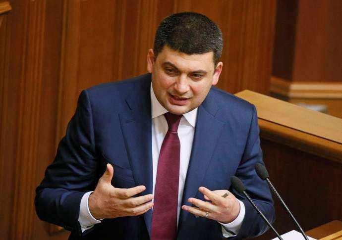 МОЛНИЯ: Гройсман назначен премьер-министром Украины | Русская весна