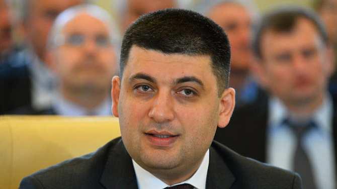 На нарушения при назначении Гройсмана «просто не обратили внимания»   Русская весна