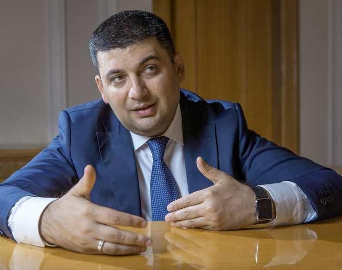 Украина стоит на пороге экономического роста, — Гройсман | Русская весна