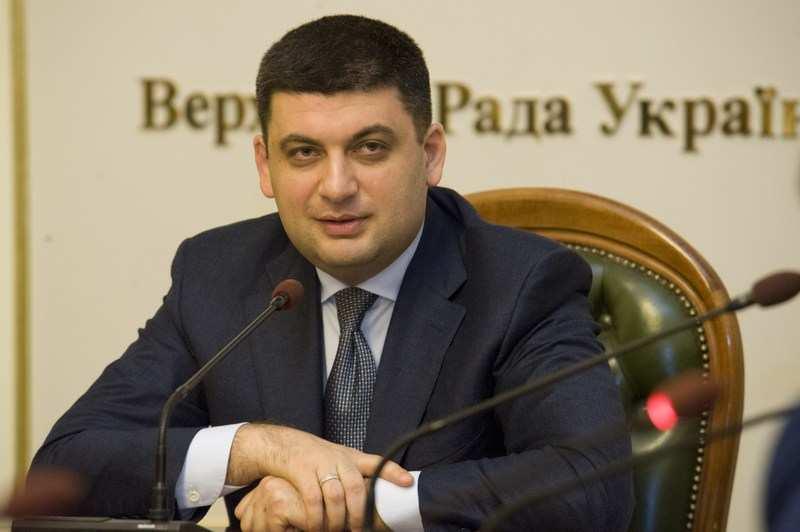 Украинцы с пониманием отнесутся к повышению зарплат депутатам, — Гройсман | Русская весна