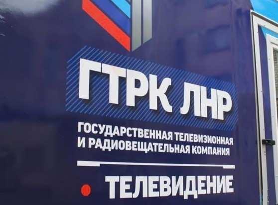 ЛНР: Государственное телевидение прекратило вещание | Русская весна