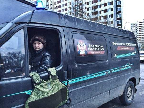 МОЛНИЯ: ВСУрасстрелялигуманитарный конвой Глеба Корнилова: 1волонтер убит, 1 ранен, 6взяты вплен (ФОТО) | Русская весна