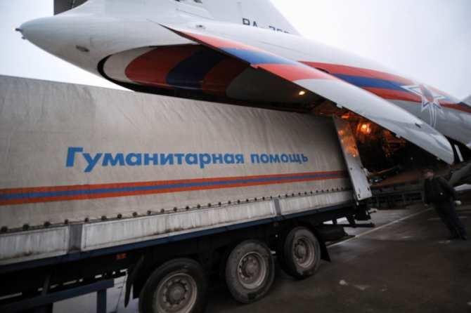 Минобороны России призывает международные организации начать оказывать реальную помощь народу Сирии | Русская весна