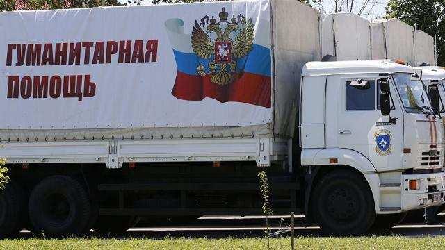 «В беде небросим». ВКремле рассказали опомощи жителям Донбасса | Русская весна