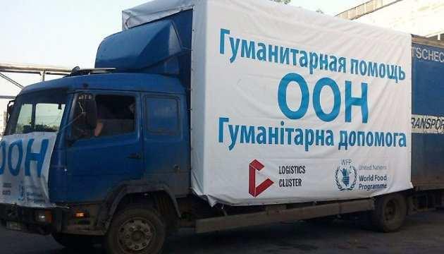 ООН сократит продовольственную помощь Донбассу | Русская весна