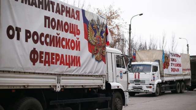 Россия отправит на Донбасс три гумконвоя в феврале | Русская весна