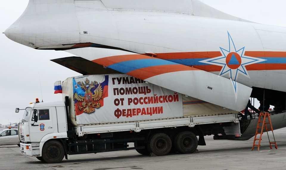 Российские самолеты доставили 21 тонну продуктов от ООН в Дейр-эз-Зор | Русская весна
