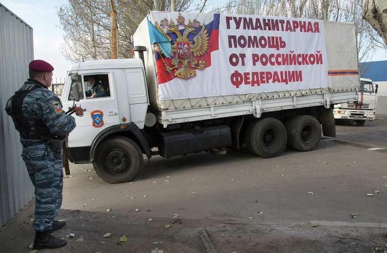 МЧС начало формировать 38-й конвой с гумпомощью для Донбасса | Русская весна