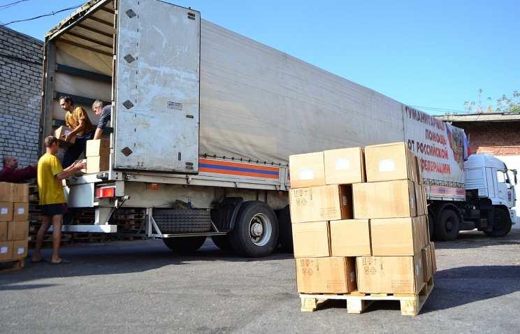 Колонна МЧС России в 43-й раз доставит помощь в Донбасс | Русская весна