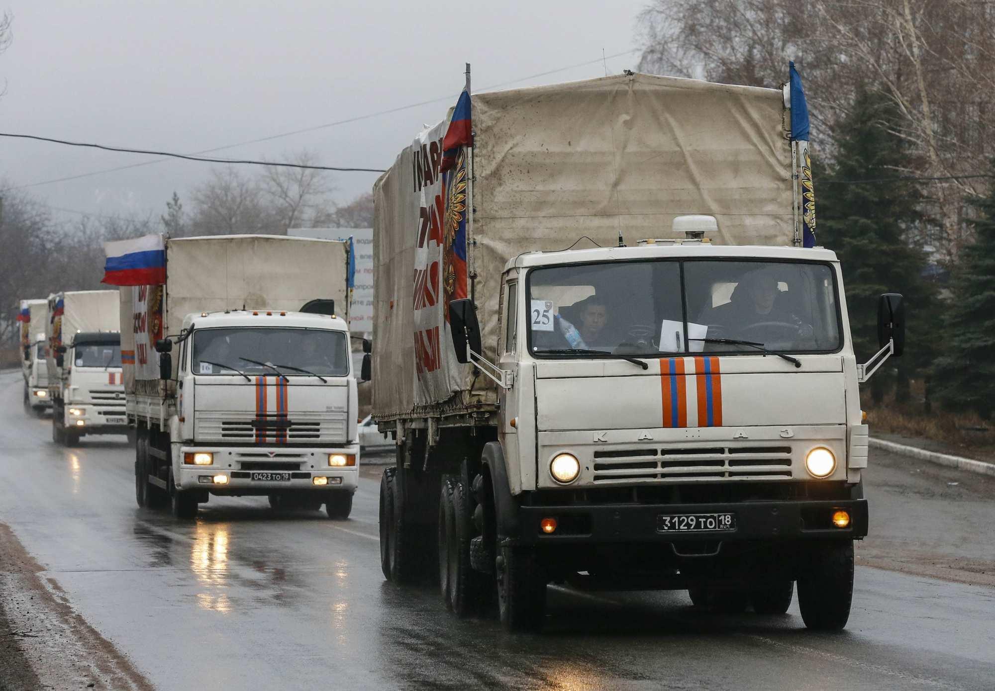 Гумконвой МЧС России за 10 месяцев доставил в ДНР более 230 тонн медикаментов | Русская весна