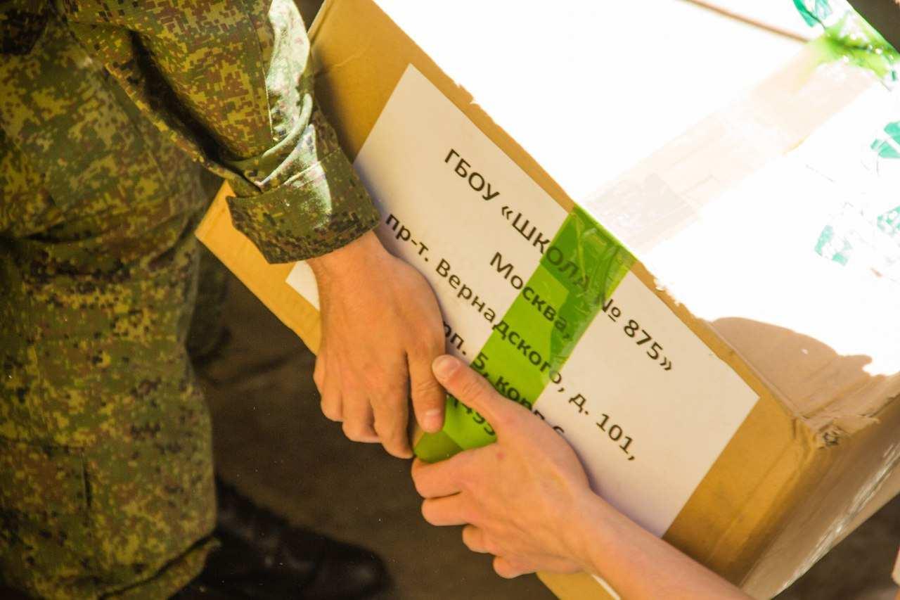 Школа доброты: московские школьники помогли своим сверстникам вДонбассе (ФОТО, ВИДЕО)   Русская весна
