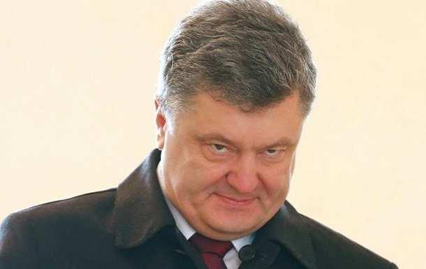 Порошенко рассказал, что больше всего «пугает Россию» | Русская весна