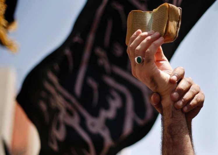 Женщинам— хиджаб, врагам Аллаха — смерть (ФОТО) | Русская весна
