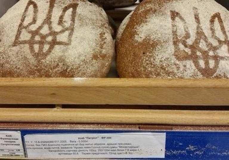 Украинцев ждёт очередное подорожание хлеба на35% | Русская весна