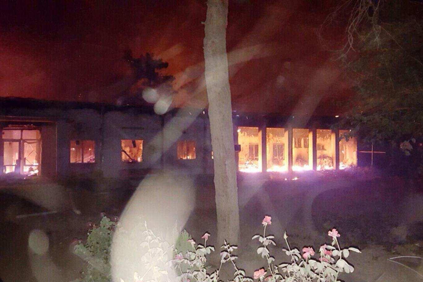 Страшные последствия авиаудара США по мирному госпиталю в Афганистане — опубликовано видео | Русская весна