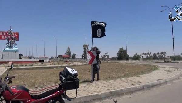 Власти Ирака: уИГИЛ отбили почти всенефтяные месторождения встране | Русская весна
