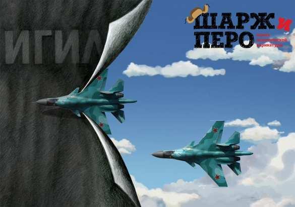 Битва за Сирию завершается: Россия и Иран выбирают новые цели для разгрома своих врагов | Русская весна