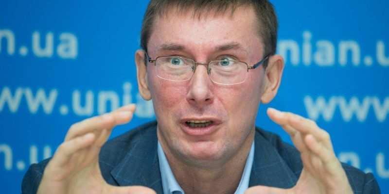 Луценко: На Западной Украине люди все чаще задумываются о необходимости разделить страну | Русская весна