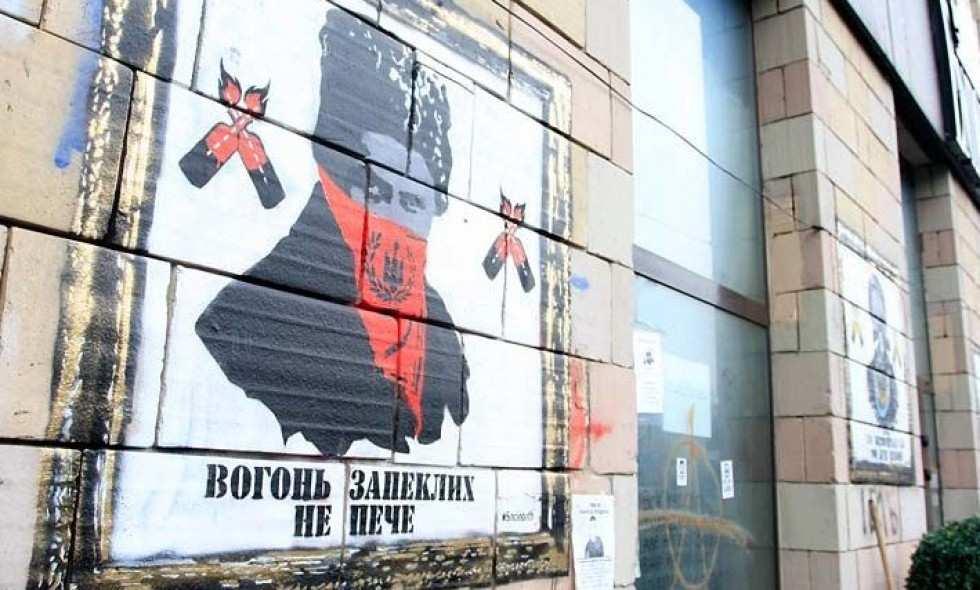 Зрада: ВКиеве «осквернили» «Иконы Революции» (ВИДЕО) | Русская весна