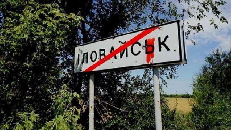 Иловайский котёл повторят под Киевом и Черниговом (ФОТО) | Русская весна