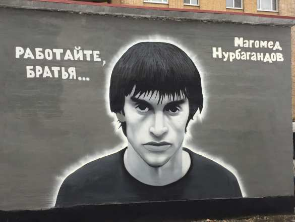Год героев (ВИДЕО) | Русская весна