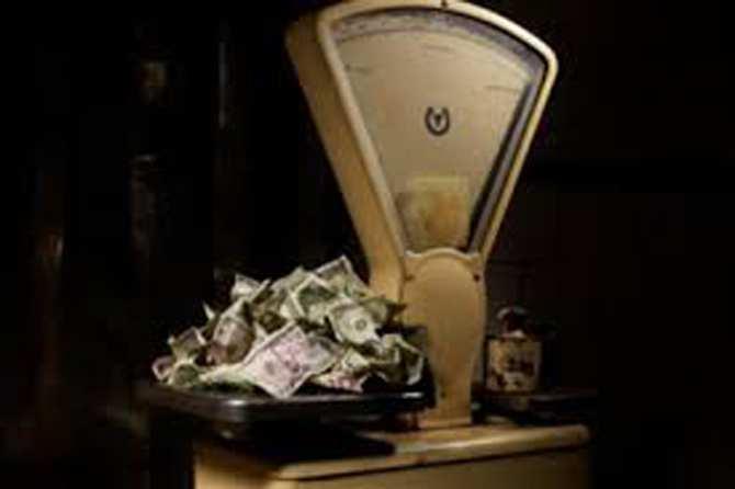 Украина заняла «почетное» второе место в мире по росту инфляции | Русская весна