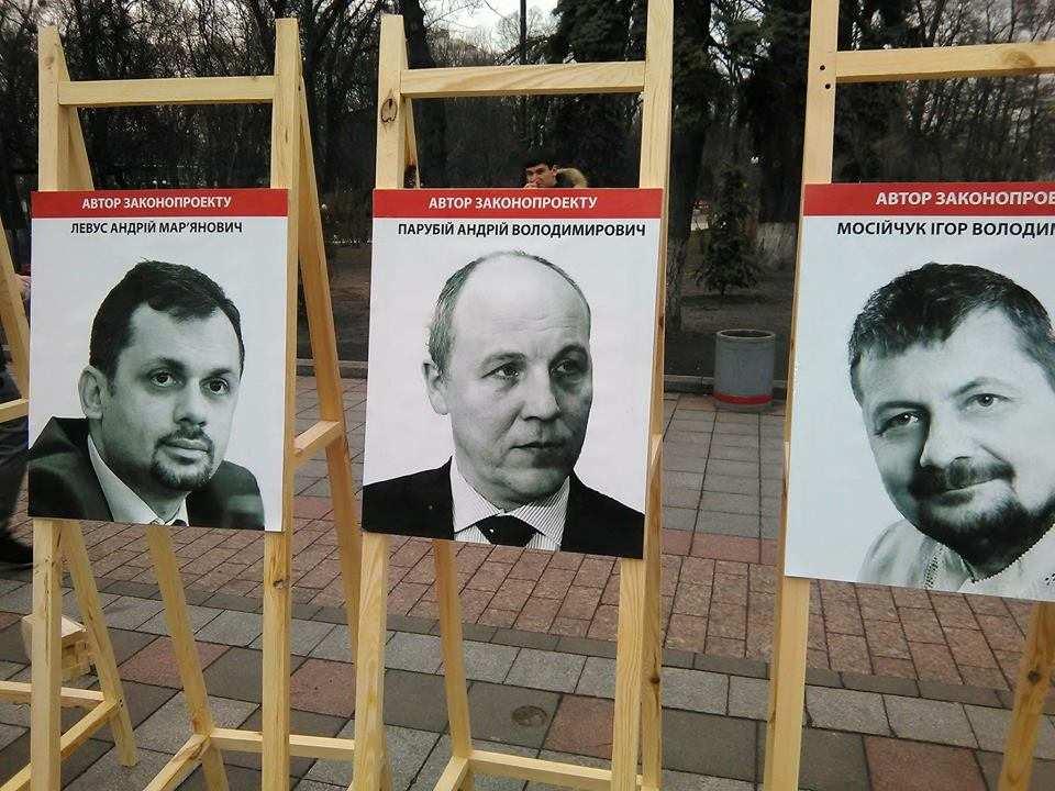 Перед Радой стоят траурные фото украинских политиков и бастуют фермеры (ФОТО+ВИДЕО)   Русская весна