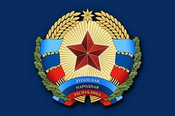 К 1 мая в ЛНР принят Трудовой кодекс | Русская весна