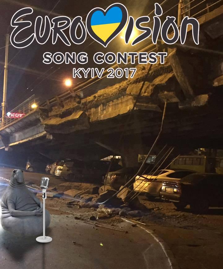 Подготовка к «Евровидению», — в Сети высмеяли обрушение моста в Киеве | Русская весна