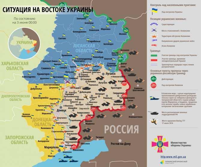 Обзор карты боевых действий за 3 июня (ВИДЕО) | Русская весна