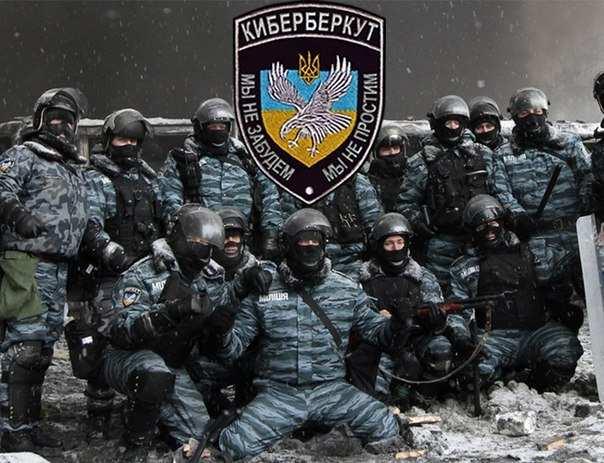 «Киберберкут»  выложил личные данные боевиков  «Айдара»  | Русская весна