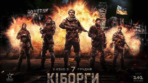 «Киборги» против «Сватов»: какие герои нужны современной Украине | Русская весна