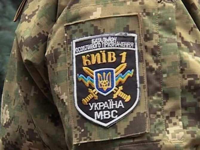 Спецназ батальона «Киев-1»: убит офицер, двое — в плену у ДНР (+ВИДЕО) | Русская весна