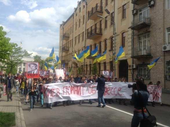 Встолице Украины состоялось шествие «Киев помнит обОдессе» (ВИДЕО+ФОТО) | Русская весна