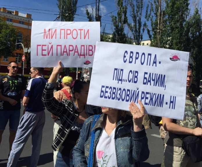 Гей-парад вКиеве уложился в полчаса (ВИДЕО 18+) | Русская весна