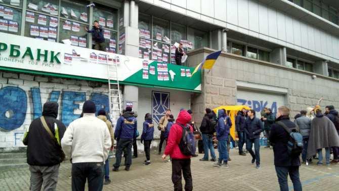 Власти Украины готовы ввести санкции против Сбербанка | Русская весна