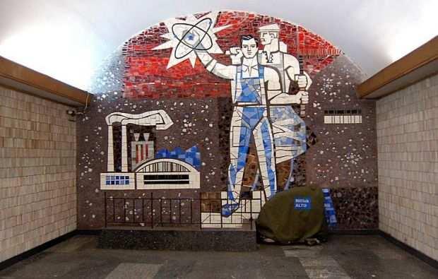 От Кличко требуют не уничтожать советские мозаики в киевском метро | Русская весна