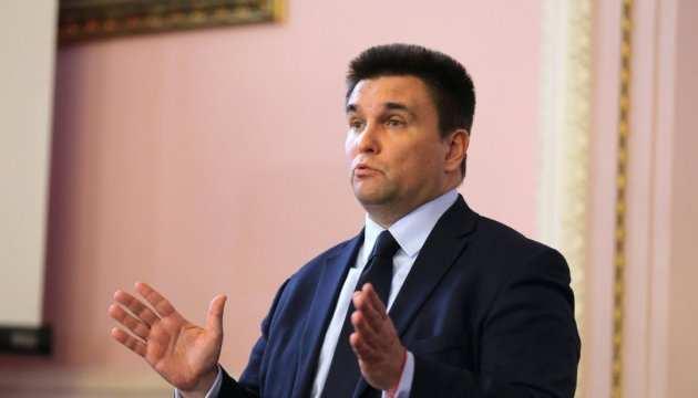 Глава МИД Украины назвал переговоры по Донбассу в Минске «профанацией» | Русская весна
