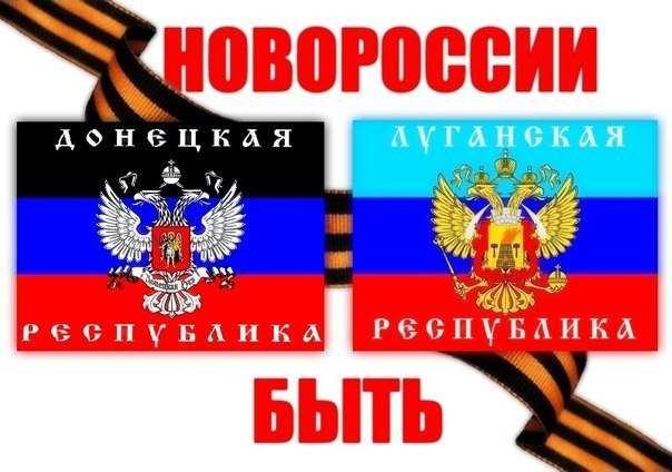 МИД Украины надеется, что Евросоюз признает ДНР и ЛНР террористическими организациями   Русская весна
