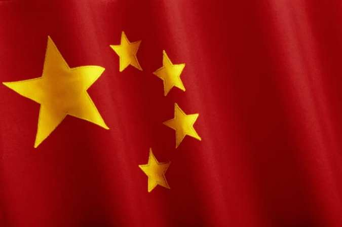 Россия и КНР договорились о расширении взаимодействия по борьбе с терроризмом | Русская весна