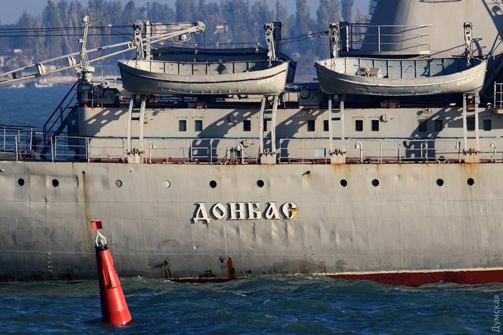 Зачем российские корабли сопровождали украинский «металлолом»    Русская весна